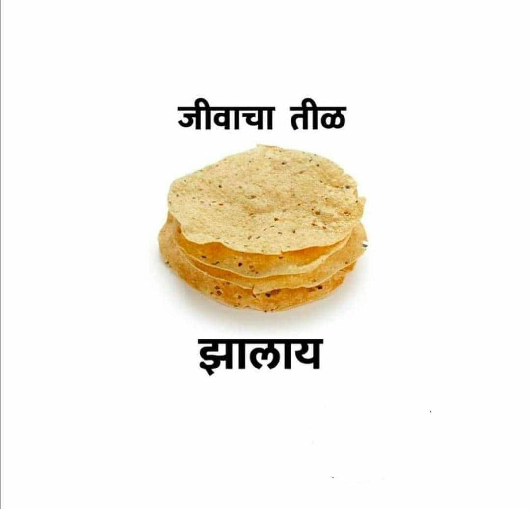marathi mhani ani arth