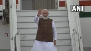 PM Narendra Modi, PM Modi in USA today