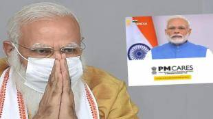 Pm cares fund government of india Delhi High Court