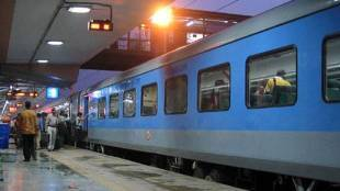 railway booking for old age
