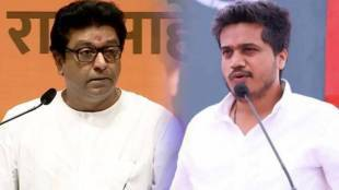 Rohit pawar raj Thackeray statement about ncp sharad pawar