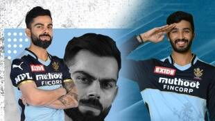 ipl 2021 royal challengers bangalore to wear blue jersey against kkr