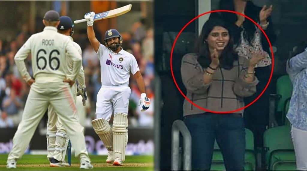 Ritika Sajdeh Reaction On Rohit Sharma