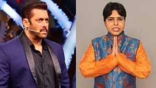 bigg boss marathi 3, bigg boss marathi 3 contestant, trupati desai, trupati desai bigg boss, trupati desai rejected hindi bigg boss,