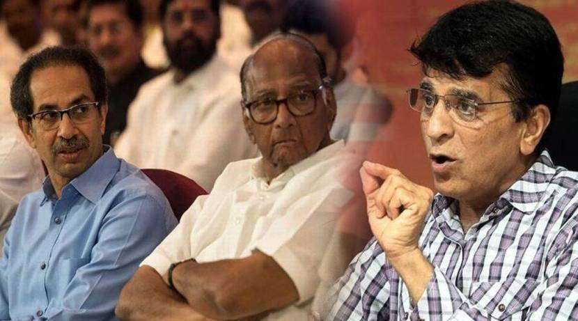 Uddhav Thackeray and Sharad Pawar developed scams in the state Criticism of Kirit Somaiya abn 97