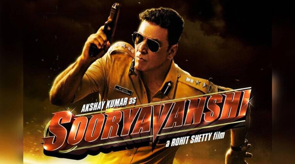 Sooryavanshi, Antim, cinema halls, Maharashtra cinema halls,