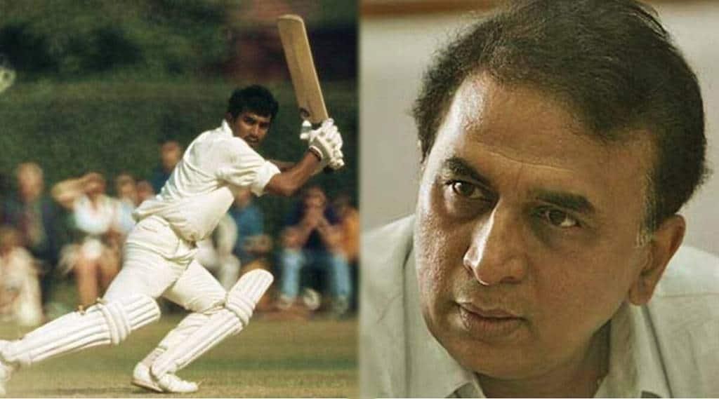 sunil gavaskar recalls memorable moment when he hit on the head by malcom marshall
