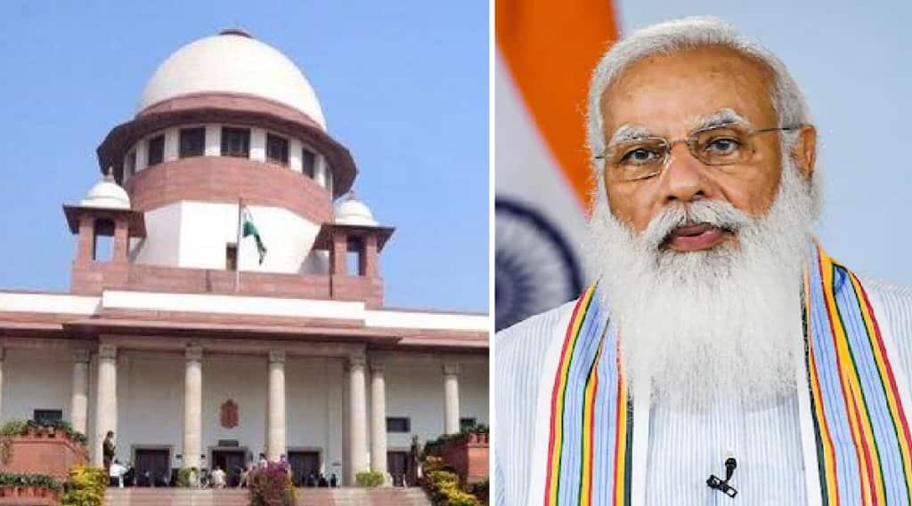 supreme court on modi government