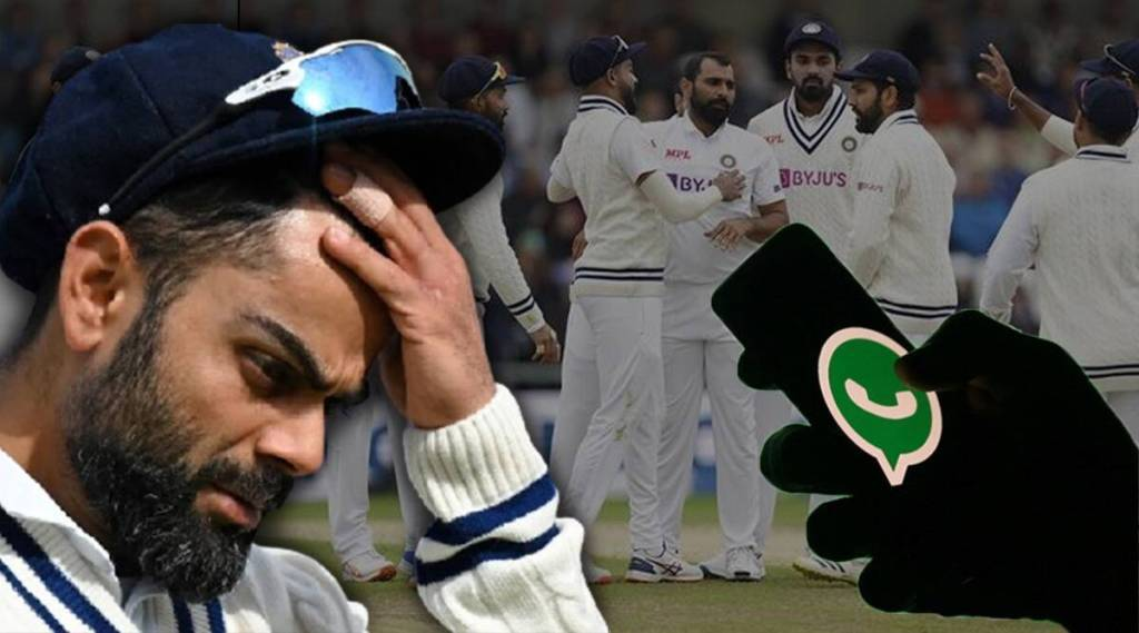 eng vs ind Indian players received mixed messages on WhatsApp group before manchester test