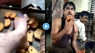tost factroy viral video