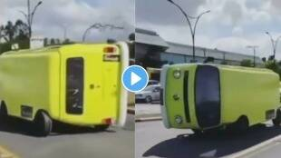 ups and down car