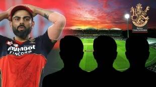 three cricketers who can become the next captain of RCB after virat kohli