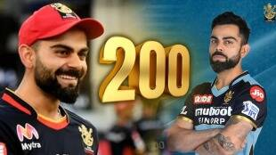 ipl 2021 virat kohli become first player to play 200 matches for a single franchise