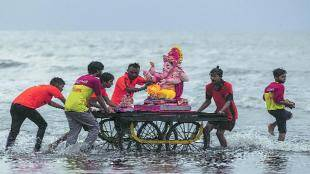 Immersion of more than one and a half lakh idols