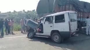 Accident in Buldhana