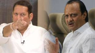 Criticism of MP Udayan Raje Bhosale without mentioning Ajit Pawar name