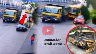 BEST Tejaswini bus met with an accident at Dadar