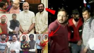 BJP leader manish bhanushali