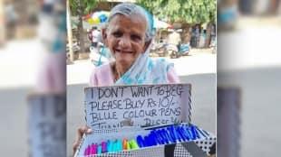 Grandma selling pen on street