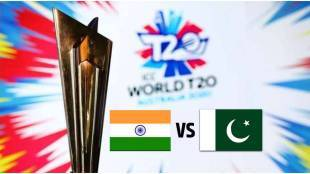 Ind Vs Pak Team Playing 11, T20 World Cup Today's Match Details