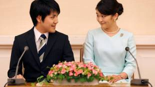 Japan-Princess-Mako-Reuters
