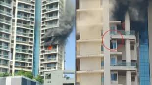 Mumbai One Avighna Park Fire Photos