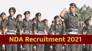 NDA Recruitment 2021 Women Physical Test