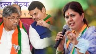 BJP, Pankaja Munde, Bhagvangad Melava, Mahavikas Aghadi Government