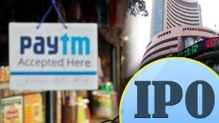 Paytm ipo open November 8 issue price share listing