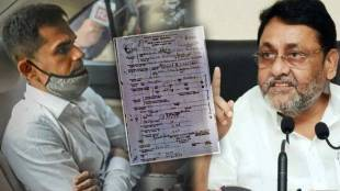 Aryan khan framed drugs case sameer wankhede lose his job nawab malik