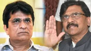 Sanjay Raut criticism of the situation in Kashmir