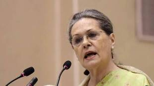 no need to speak to me through media Sonia Gandhi at CWC meet