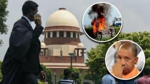 Supreme Court, Lakhimpur Kheri Violence, Lakhimpur Kheri Violence Status Report, Uttar Pradesh Government, Yogi Adityanath