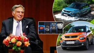 TATA Punch Micro SUV Price in India Features Specifications and Variants