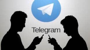 Telegram benifited