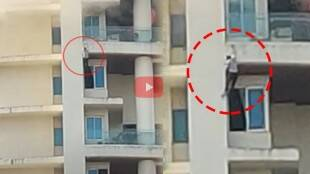 Video Mumbai one avighna park building fire security guard dead by falling from 19th floor