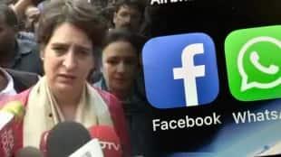 Congress Priyanka Gandhi Lakhimpur Facebook Whatsapp Instagram Down Congress MP AAP Allegations gst 97