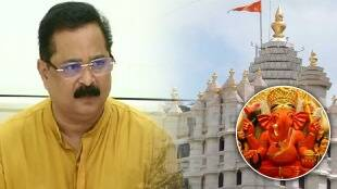 mumbai-siddhivinayak-temple-to-reopen-from-oct-7-gst-97