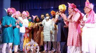 third bell rang at Balgandharva Rangmandir in the presence of Ajit Pawar