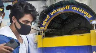 Explained Aryan Khan drugs case Why is it difficult to get bail under NDPS Act