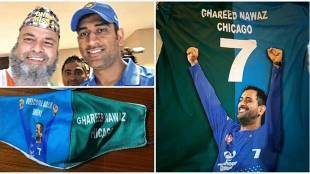 dhoni-chacha-chicago-viral-video-india-vs-pakistan-t20-world-cup-trending-today