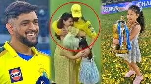 csk captain ms dhoni and sakshi all set to become parents in 2022