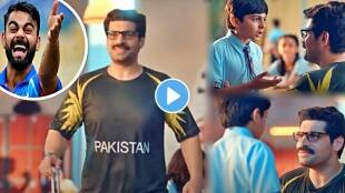 t20 world cup mauka mauka ad new video released before india pakistan clash