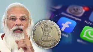 modi government on whatsapp facebook it rules