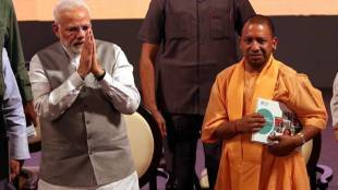 Prime Minister Modi showers praise on CMYogi