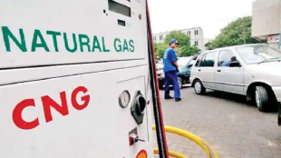 natural gas price hike cng