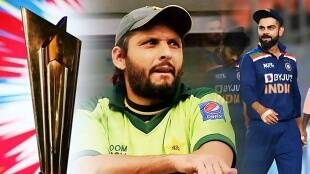 t20 world cup shahid afridi also surrendered before india pakistan match