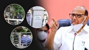 sharad pawar in income tax raid