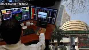 Bse nse sensex today stock market 18 october share market trade nifty sensex