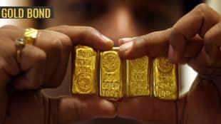 sovereign gold bond scheme 2021 22